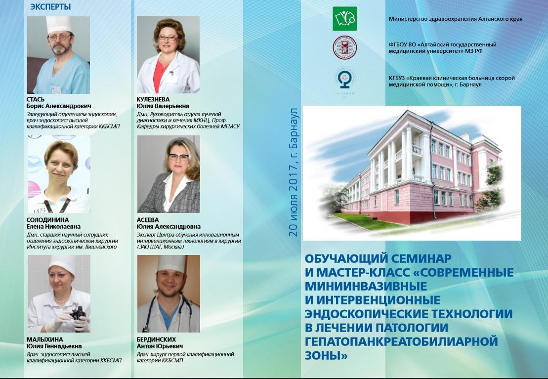 Больницы московский район казань